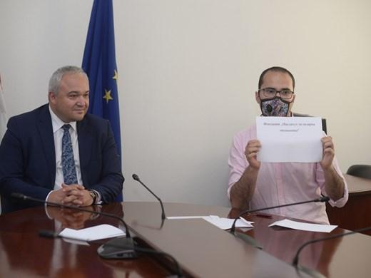 Определиха НПО-тата в съвета по съдебна реформа от 1 юли до 31 декември
