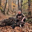 Ловец гръмна 49-и глиган