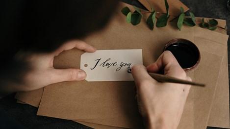 Винаги ли честността е от съществено значение във връзката?