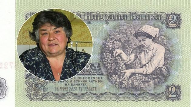 Жената от двулевката живее с мизерна пенсия
