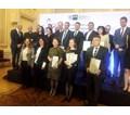 """""""Кауфланд България"""" и """"Лидл България"""" взеха награда на германската икономика"""
