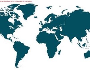 Коя страна в Европа какво иска от българите, за да ги пусне на своя територия