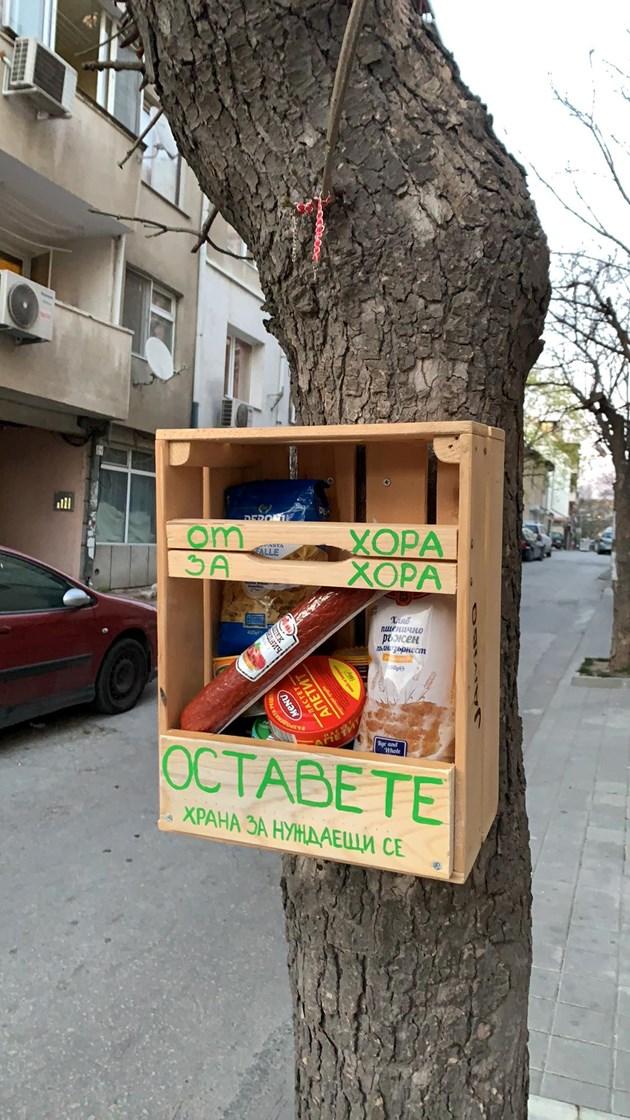 Благородна инициатива за нуждаещи се във Варна