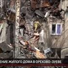 Жилищен блок в Русия изтърбушен от газова експлозия (Видео)