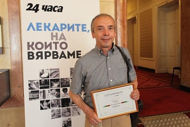 Доц. Атанас Мангъров, специалист по инфекциозни болести