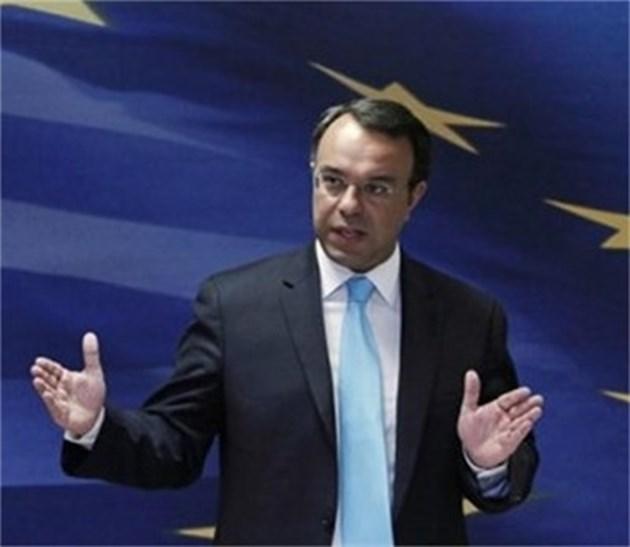 Гърция иска да изплати по-рано заемите си към Валутния фонд, за да възстанови доверието