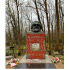 Гробът на Карл Маркс в Лондон отново осквернен