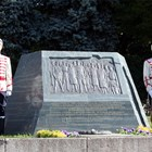 Честваме 112 години Независима България