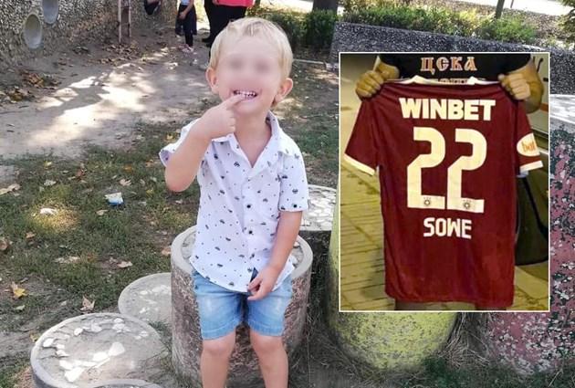 Фланелка на ЦСКА спасява пострадало в катастрофа семейство