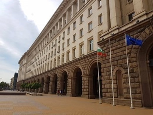 Правят Съвет за защита на интелектуалната собственост