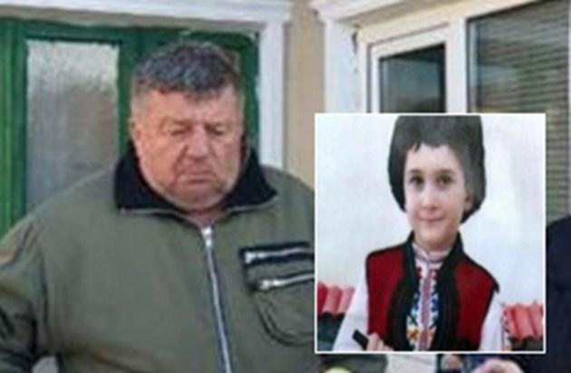 11 г. затвор грозят дядото на отровените деца от Кардам