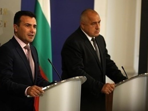 Изданията в Северна Македония коментират разговора между Борисов и Заев