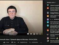 Лечителят Кашпировски се завърна, лекува по youtube