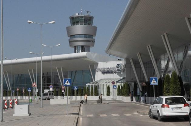 Информация от летище София