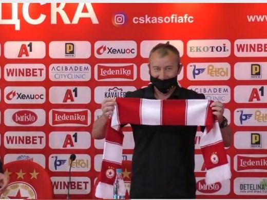 Стамен Белчев: Сега не са нужни големи промени в ЦСКА, ще объркаме играчите (Видео)