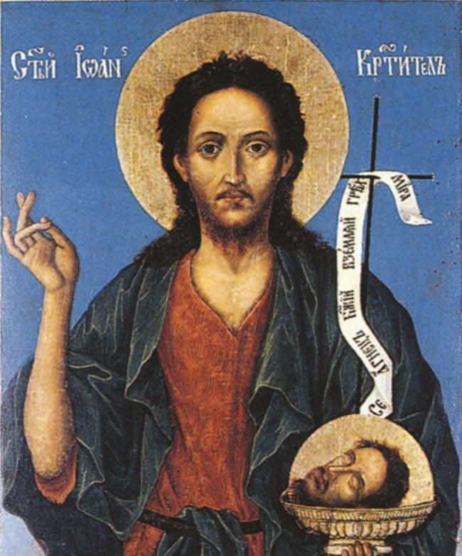 Св. Йоан Кръстител – на този ден чрез светото кръщение народът чества тайнството на смъртта и възкресението на човека в него