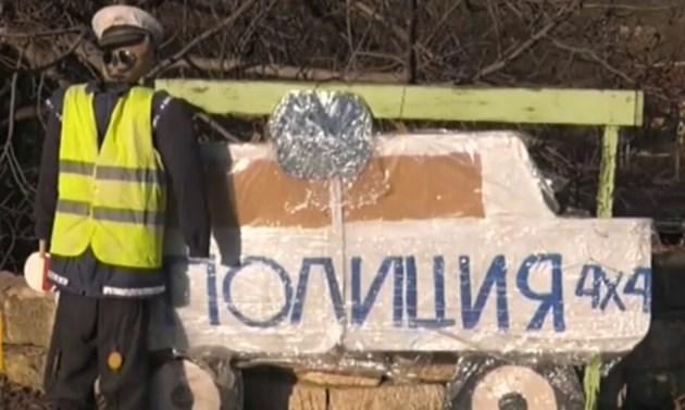 Полицай от юрган плаши джигити