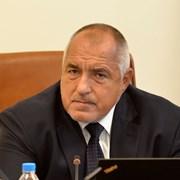 """Борисов: """"Fitch"""" потвърди кредитния рейтинг на България със стабилна перспектива"""