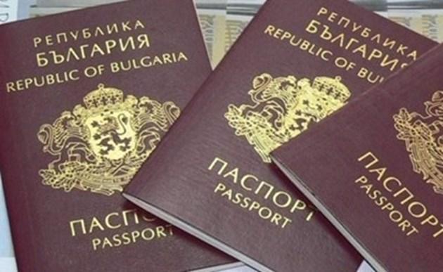 Обявени за невалидни, личните документи няма пак да стават валидни, ако ги открием