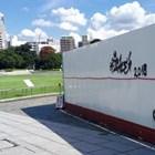 """Фенът на """"Локо"""" (Сф) от Япония: Разкайвам се, че надрасках паметника в Хирошима!"""