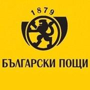"""Клоновете на """"Български пощи"""" няма да затварят"""