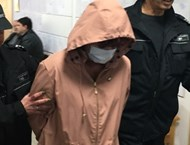 Вижте в съда арестуваната лекарка, точила касата с фалшиви документи (Снимки)