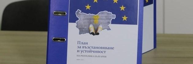 АИКБ гневна на министър Кирил Петков за Плана за възстановяване