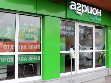 """""""Агрион"""" продава над 5000 ниви на цени от 300 лв./дка"""