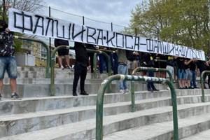 """Тази снимка публикуваха към призива си феновете на """"Ботев"""" (Пловдив)."""