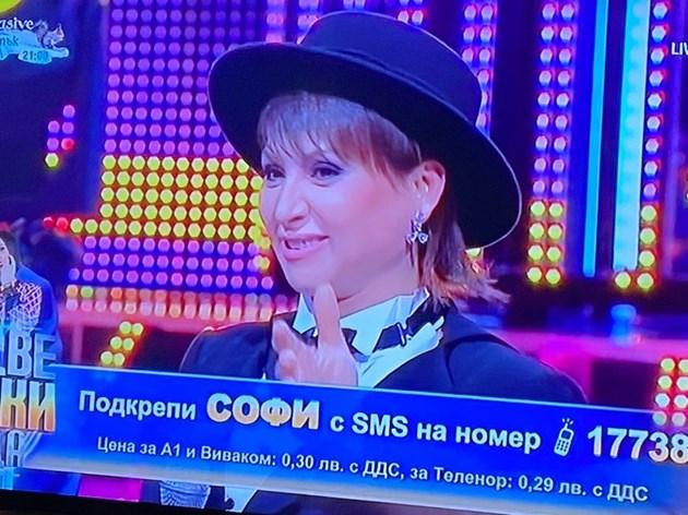 """Софи Маринова като Лили Иванова в """"Като две капки вода"""""""