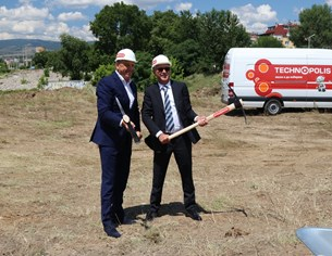 """""""Технополис"""" започва изграждането на нов търговски център в Благоевград"""