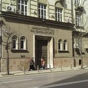 Министерството на финансите пусна в обращение нова емисия 5-годишни ДЦК