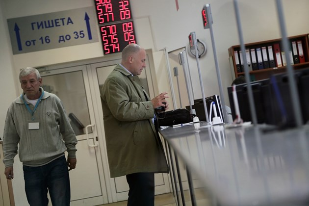 Клоновете на ОББ в 8 офиса на НАП в страната спират работа в края на месеца