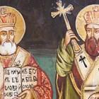 Честит 24 май - Деня на просветата, културата и славянската писменост