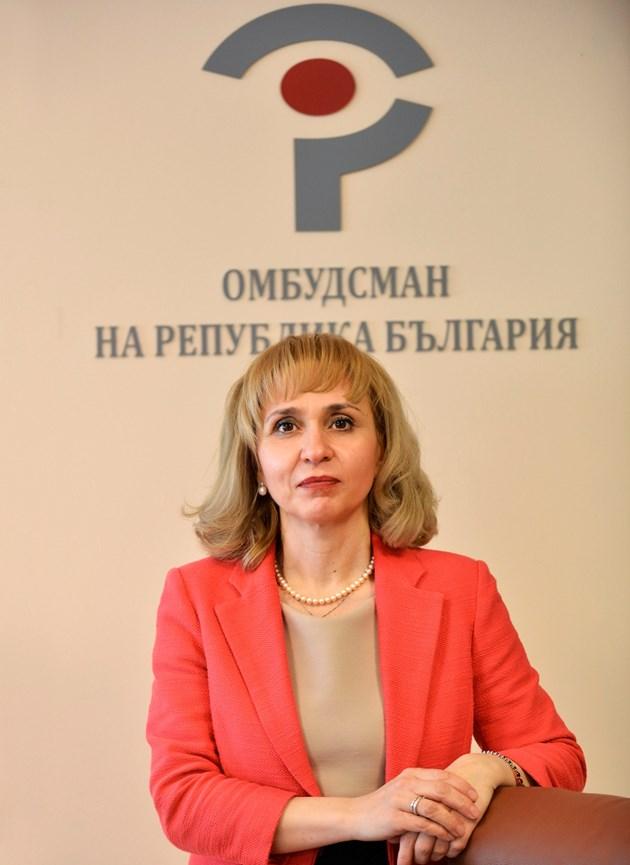 Омбудсманът Диана Ковачева зове: Намалете цената на водата!