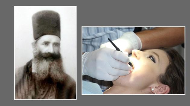 С оцет и сол цери зъбобола Лечителят на Левски