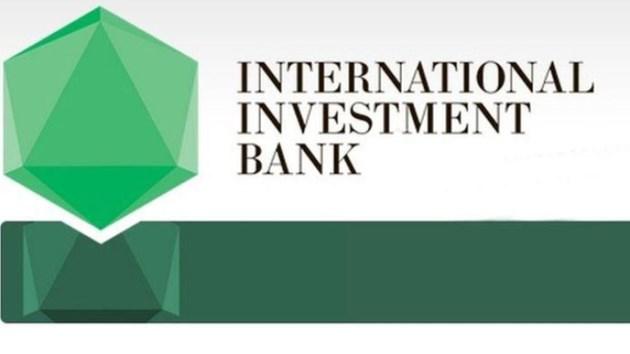 Правителството одобри продажбата сгради на Международната инвестиционна банка в Москва
