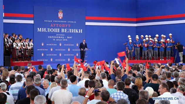 Сърбия откри участък от новата магистрала, построен от китайска компания