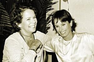 Уна с дъщеря им Джералдин