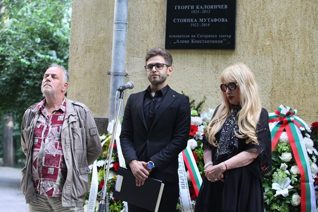 Лили с бели цветя за Стоянка, Калата и Нейчо Попов