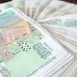 НОИ преизчислява служебно пенсиите на около 258 000 работещи пенсионери