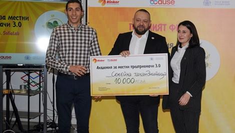 10000 лева за София и Павел, които съживяват традицията на бащината таханджийница