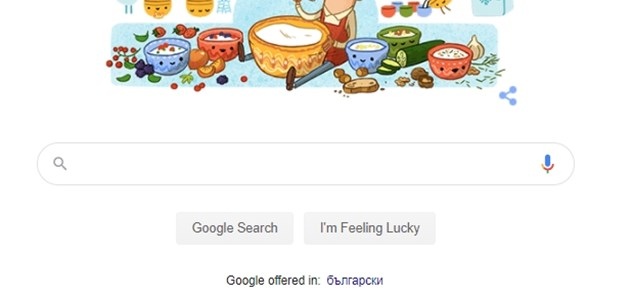 Google почита откривателя на Lacto bacterium bulgaricum