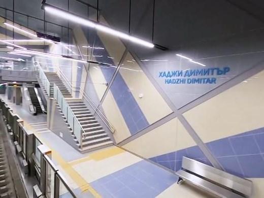 """Пуснаха търга за метро до """"Слатина"""""""