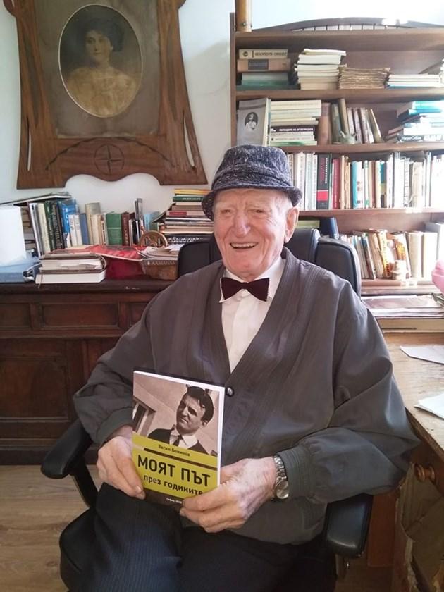 90-годишен дядо написа автобиография