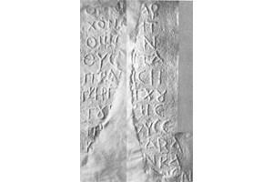 Фотография и възстановка на спорния надпис с името Тангра от Мадара.