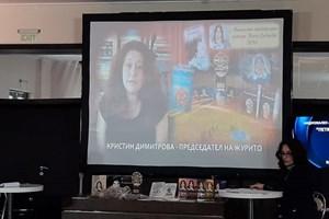 Председателят на журито Кристин Димитрова се включи в церемонията с видеообръщение.
