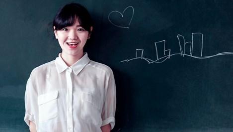 5-те вида Учители по съдба