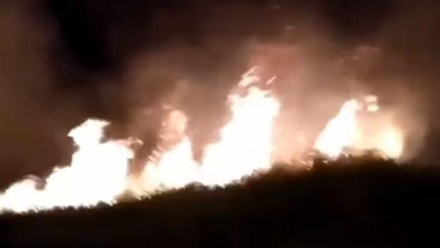 Метеорит паднал във Венецуела? (Видео)