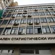 НСИ: Българите са песимисти за доходите си в следващата 1 година